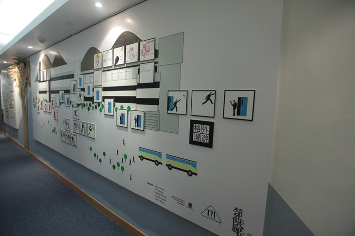 works in the corridor