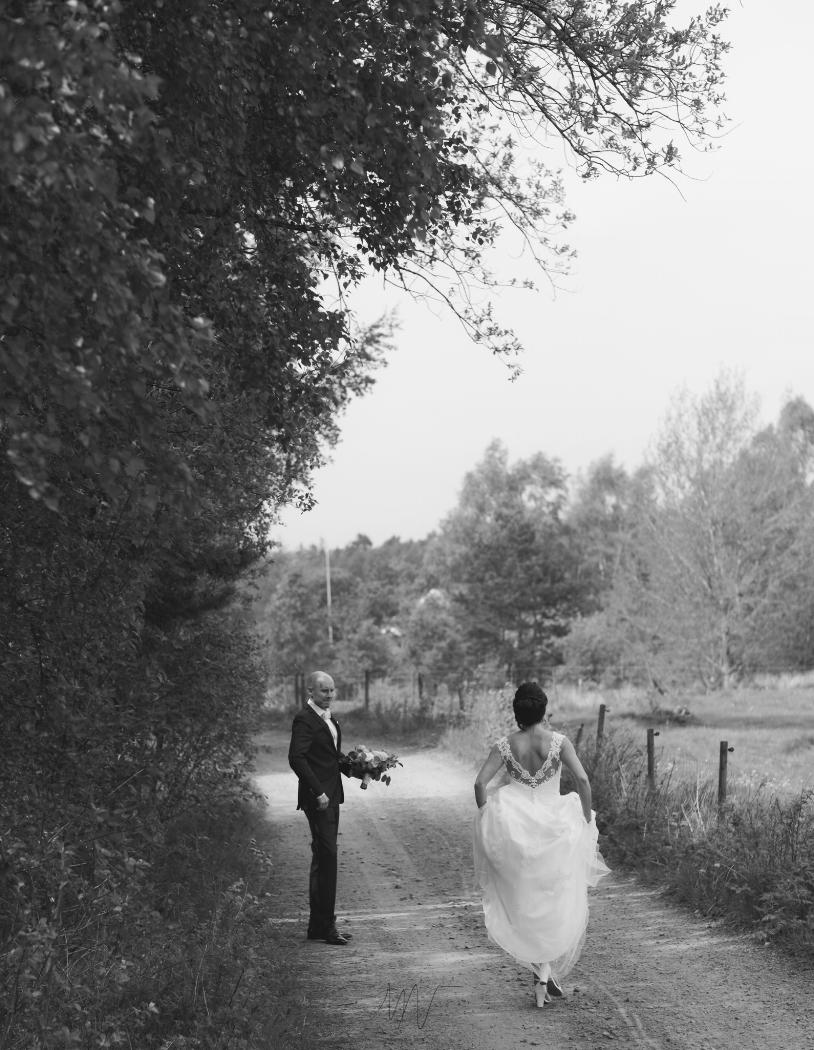 Bröllopsportratt-Fotograf-Max-Norin-88.jpg