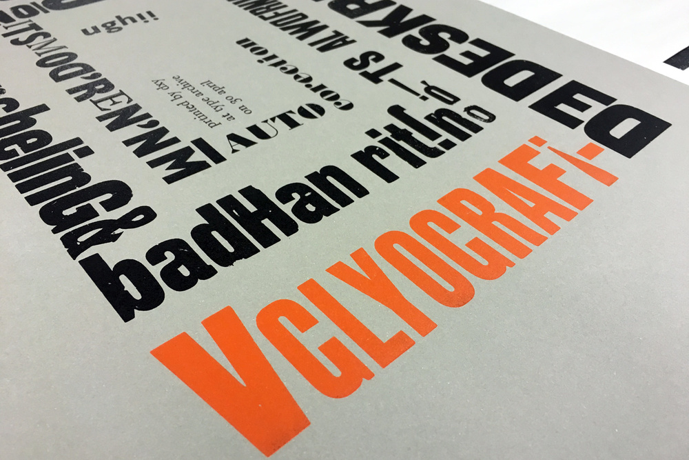 Letterpress Workshop at The Type Archive: Wood type final print.