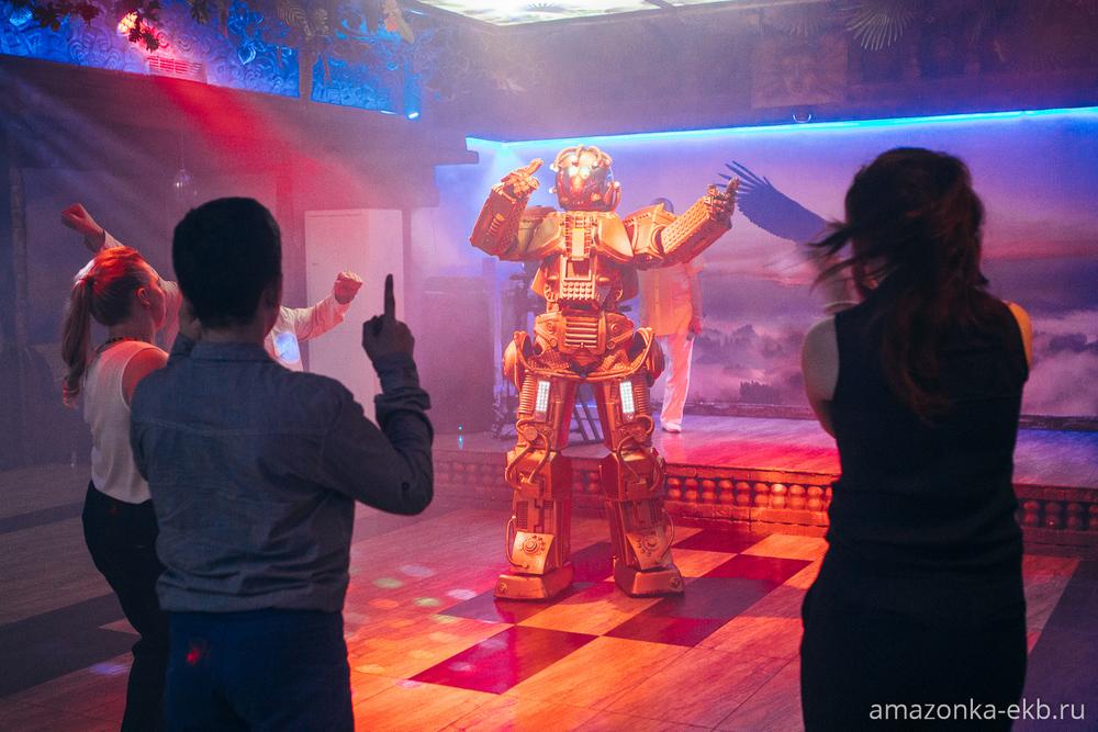 танцы с роботом в ресторане Амазонка