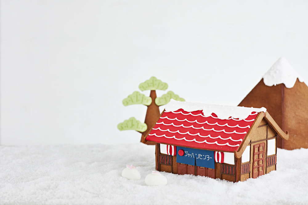 JAPAN HOUSE CHRISTMAS SCENE  Commissioned by Japan House London for an in store display and print media for Christmas 2018. (photo credit:  Steven Joyce )