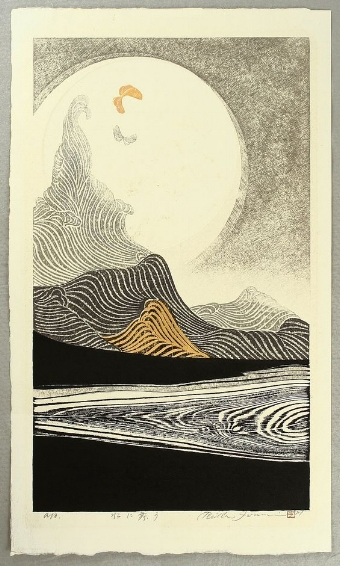 Print by Reika Iwami
