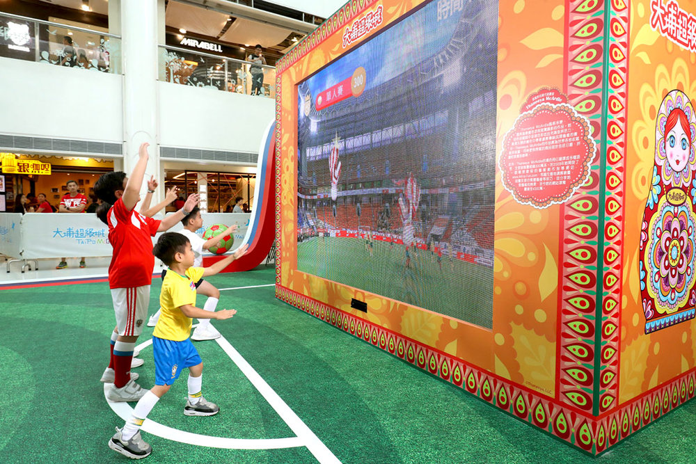 2018 Soccer Fever Interactive Game at Tai Po Mega Mall in Hong Kong