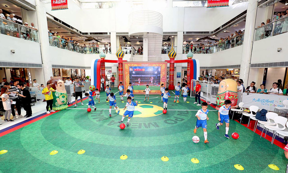 2018 Soccer Celebrations at Tai Po Mega Mall in Hong Kong