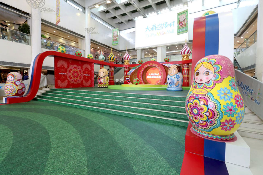 2018 Soccer-Themed Display at Tai Po Mega Mall in Hong Kong