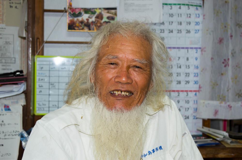 people of okinawa yuimaru