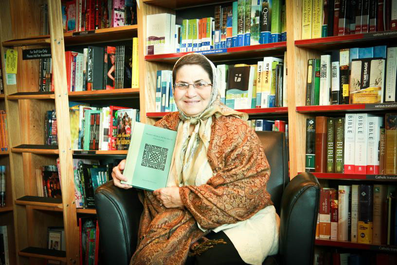 DR. NIMAT HAFEZ BARAZANGI  |  Scholar-Activist, Action Researcher, Educator in the Foundations of Islamic/Arabic Studies & Mother