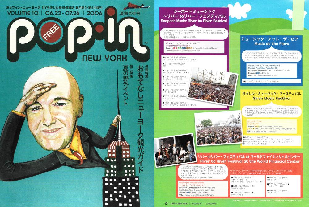popin_stephen.jpg
