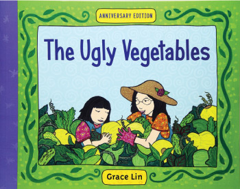 ugly-vegetables-diversebooks.jpg