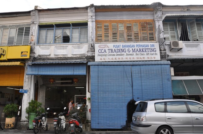 chinatiger_cca-trading-2.jpg