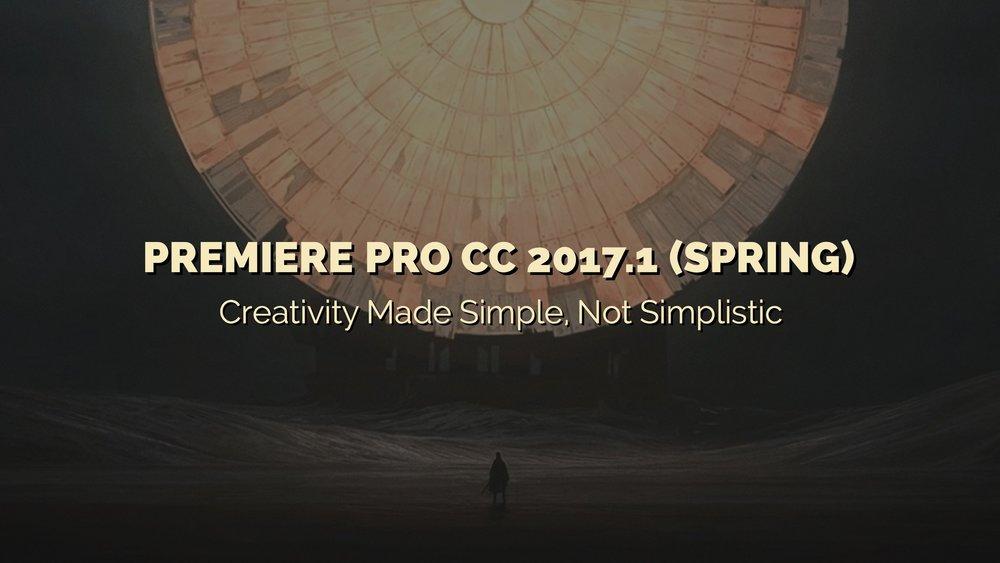 premiereee-epro-cc-2017-1-spring