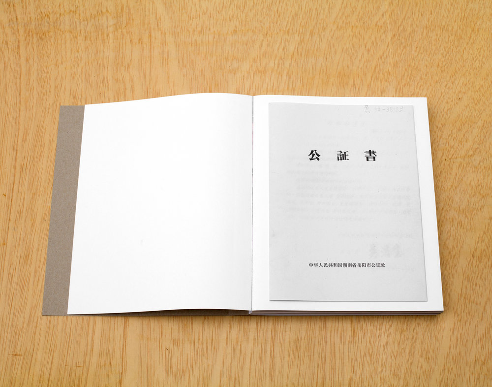 book_house_of_hope_03.jpg