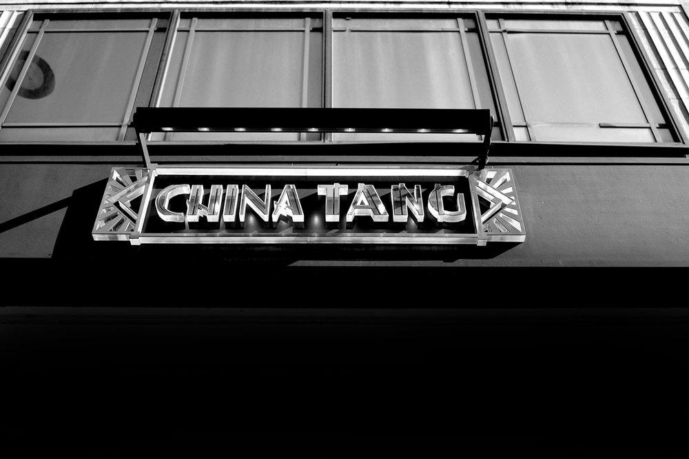 David Tang, China Tang London Ltd