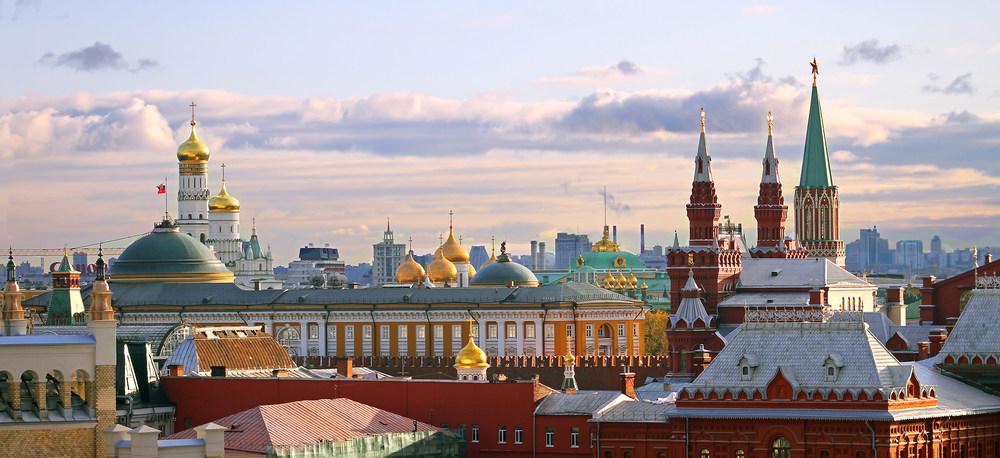 Russia</a>