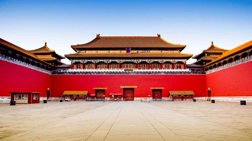 China</a>