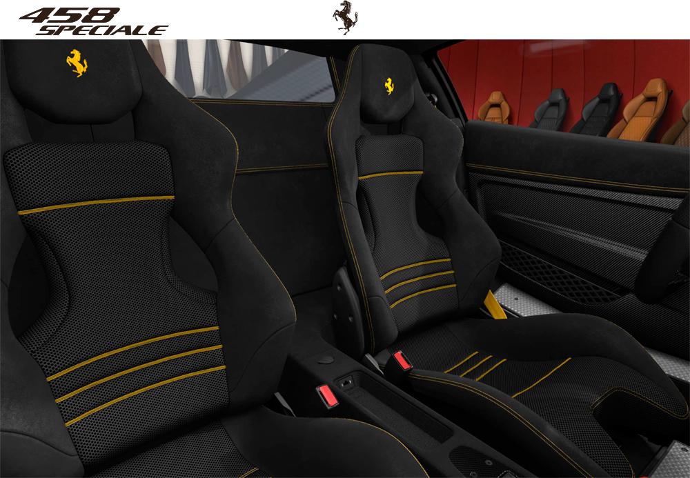 Custom horizontal inserts on the seats.