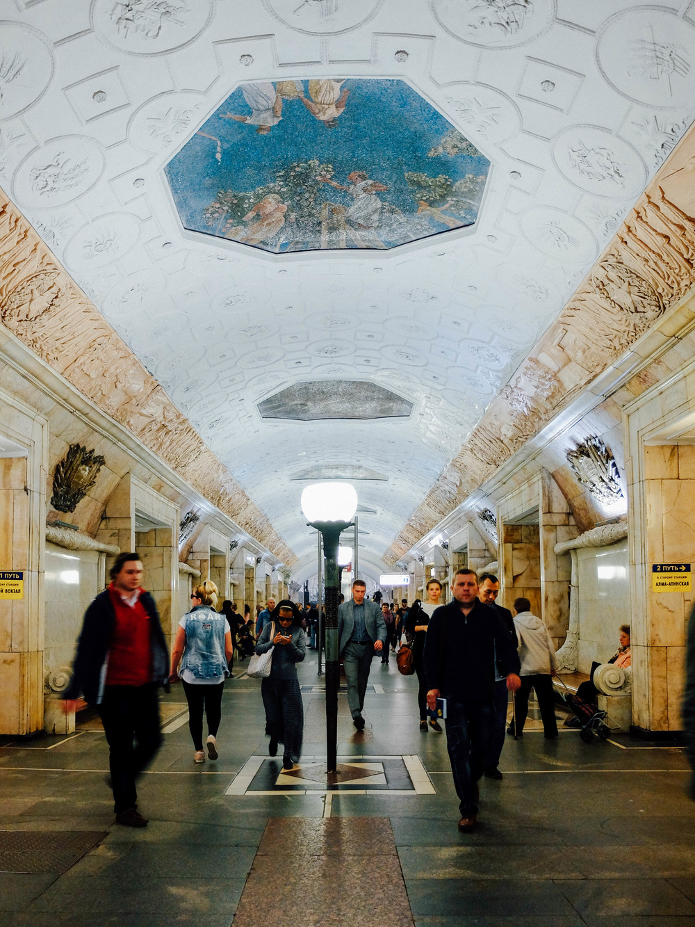 Train Station in Moscow