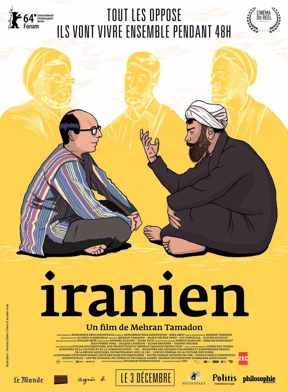 """Projection du film """"Iranien"""" de Mehran Tamaddon au Lucernaire, le 25 janvier 2015."""