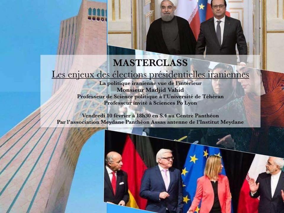 Le 10 février 2017.    Organisée par Meydane Panthéon-Assas.