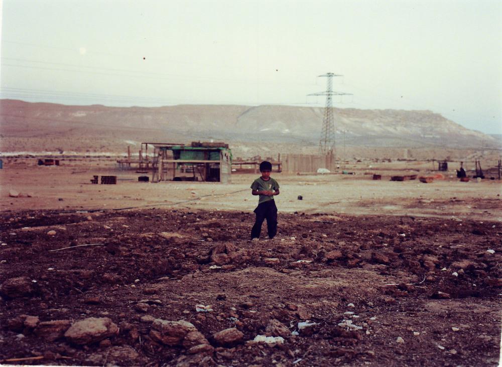 israel_90.jpg