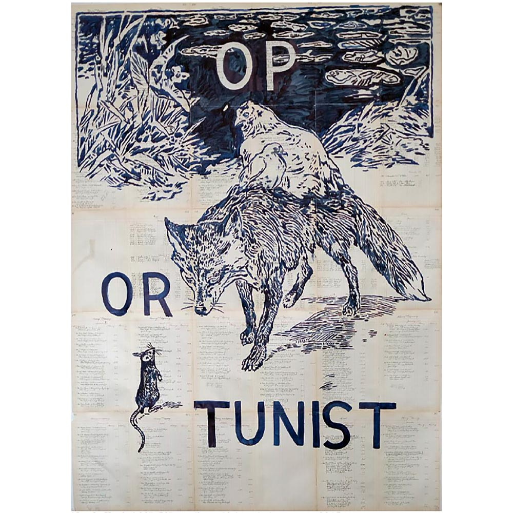GG_op_or_tunist_6850_web.JPG