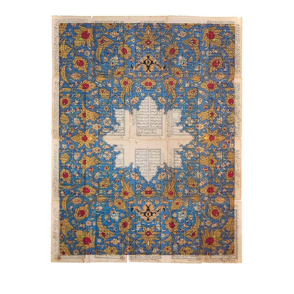Under Every Deep a Lower Deep Opens (Hafez)