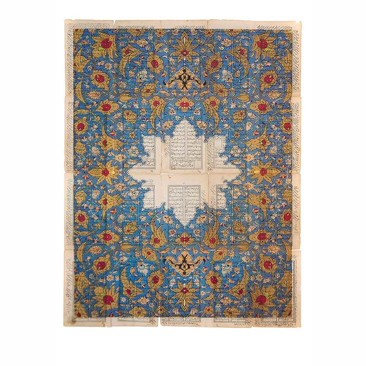Ala Ebtekar, Under Every Deep a Lower Deep Opens (Hafez), 2015, 30'' x 40'', edition of 10,  pigment ink printed over vintage book pages on Rives BFK white 270 gsm paper