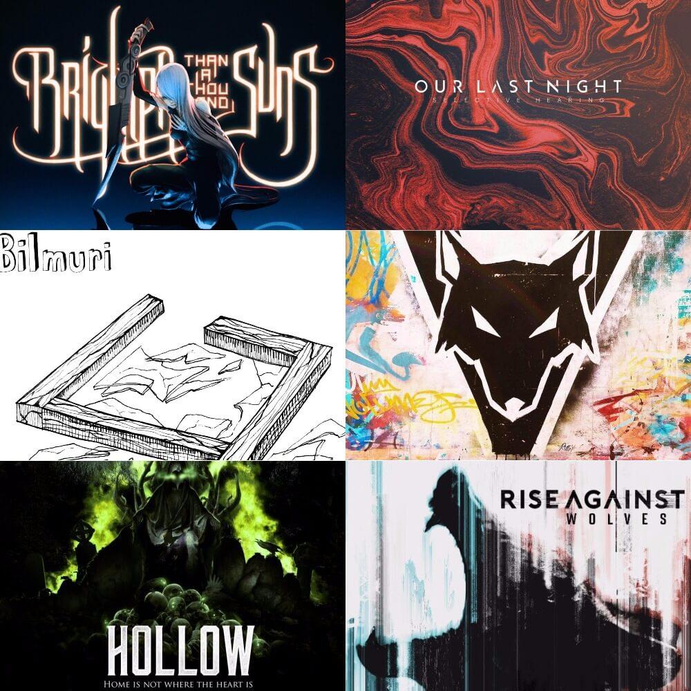 20170614 Albums 1.jpg