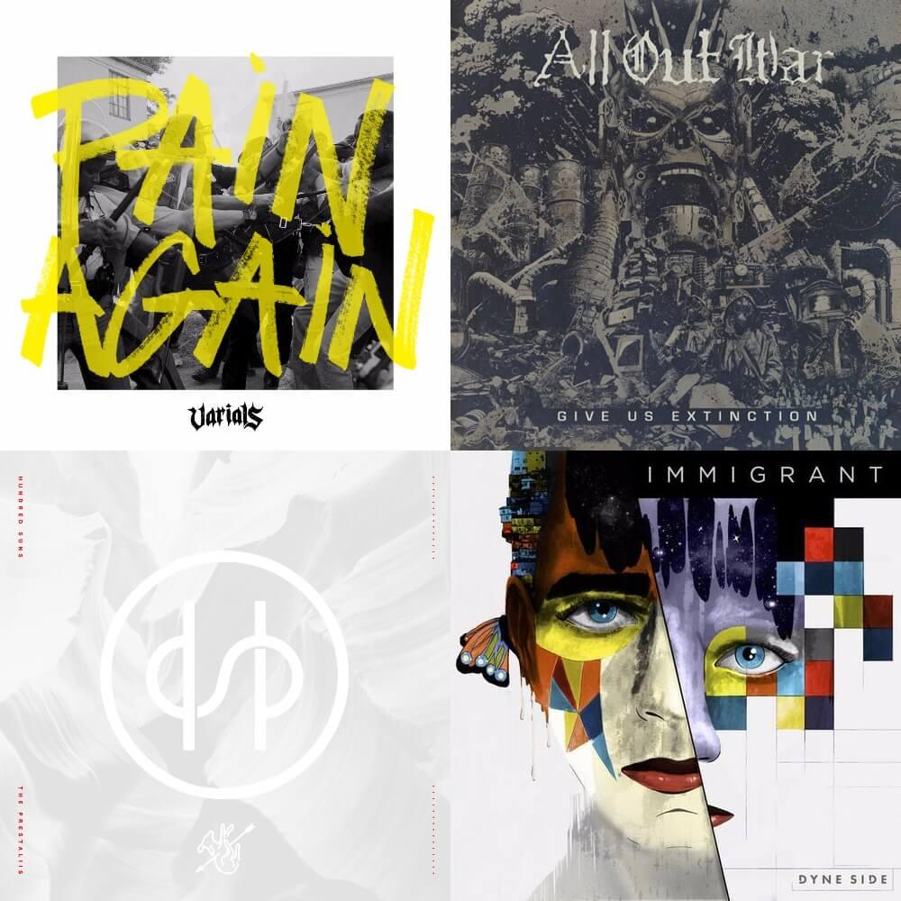 20170817 Albums 1.jpg
