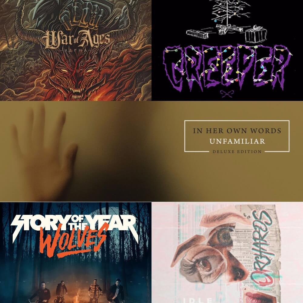 20171213 Albums 2.jpg