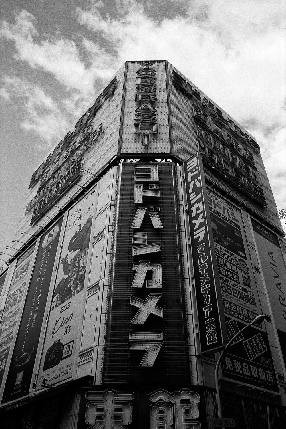 TOK03-HP5800-21-copy.jpg
