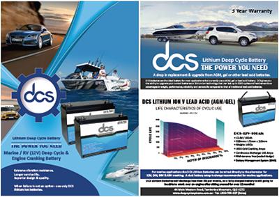 DCS 12V Flyer - PDF 12.3MB