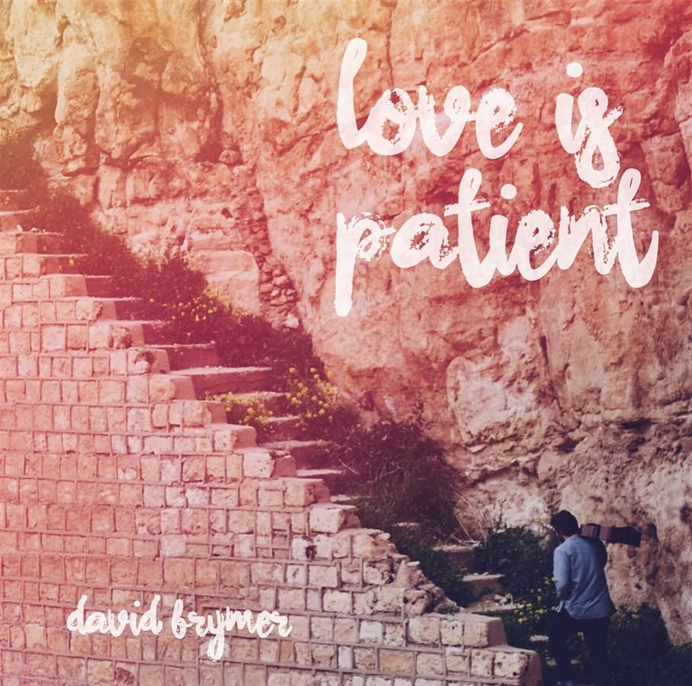 Love is Patient ARTWORK_1600x1600.jpg