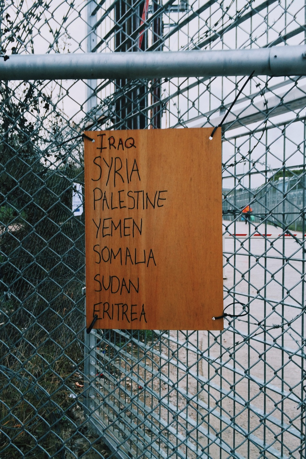 Official signage on the Syrian Gate, Moria.