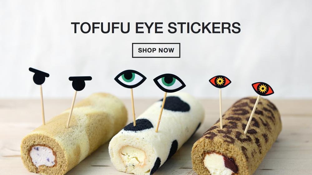 Tofufu_com_slide_1.png
