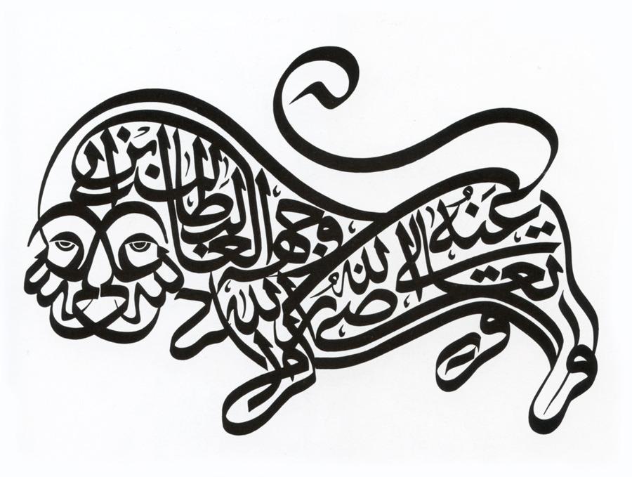arabic029_905.jpeg