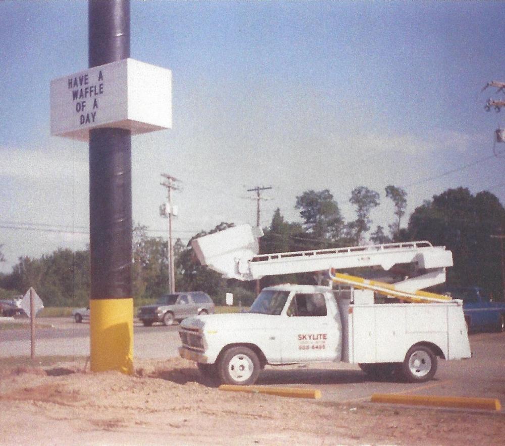 skylite_first_truck.jpg