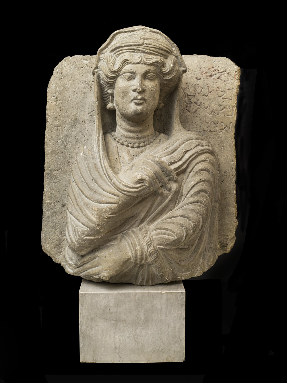 A Palmyrene Stele of a Woman, 200-220 AD.