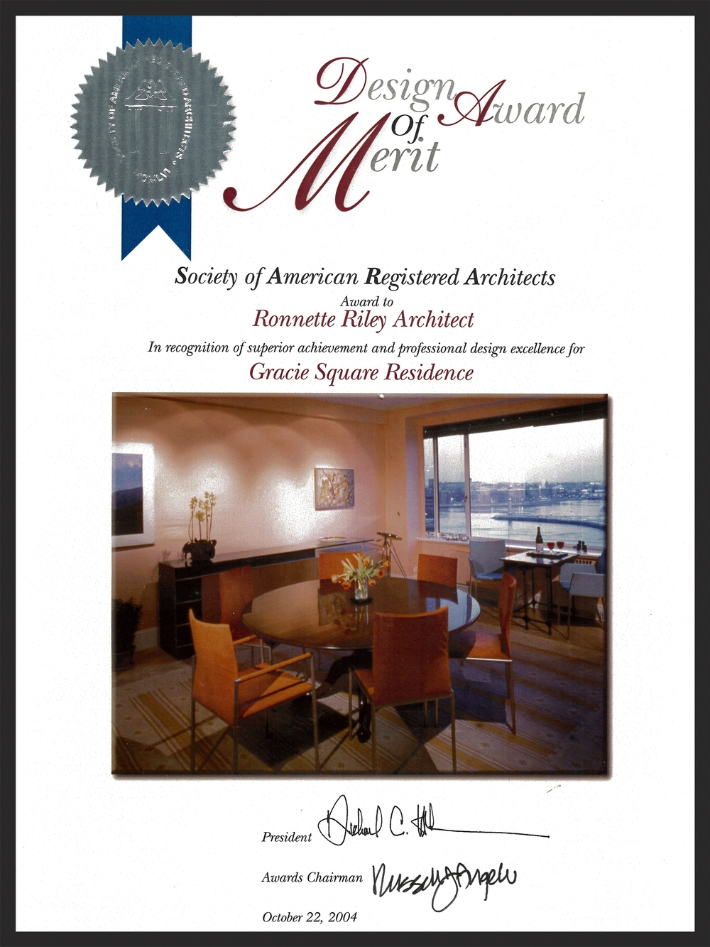 Gracie Square - SARA Merit Award.jpg