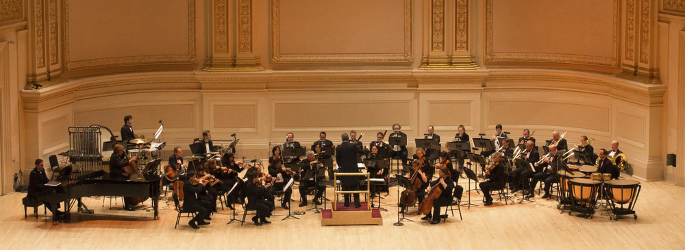 New york city chamber orchestra mcp for Chamber orchestra