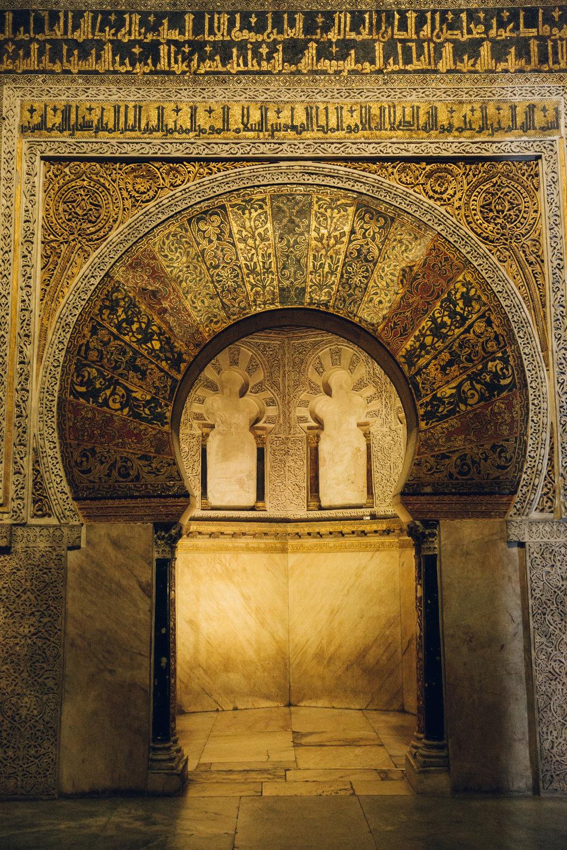 Incredible Moorish architecture in Cordoba, Andalusia.