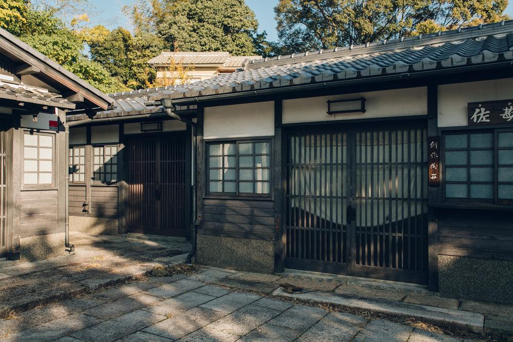 Arashiyama in Kyoto - Haarkon in Japan.