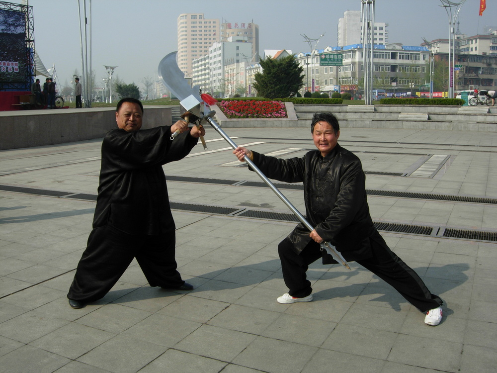 My Tai Chi Teachers in China in 2007.JPG