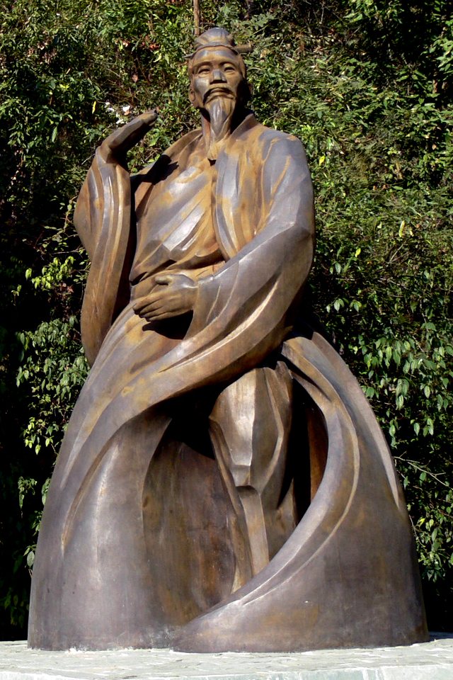 Statue of   Chang San-Feng   - the founder of Taijiquan