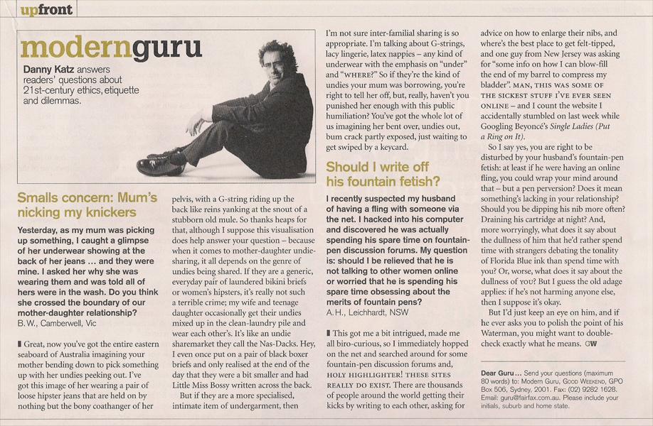 Modern Guru article 30 May 2009