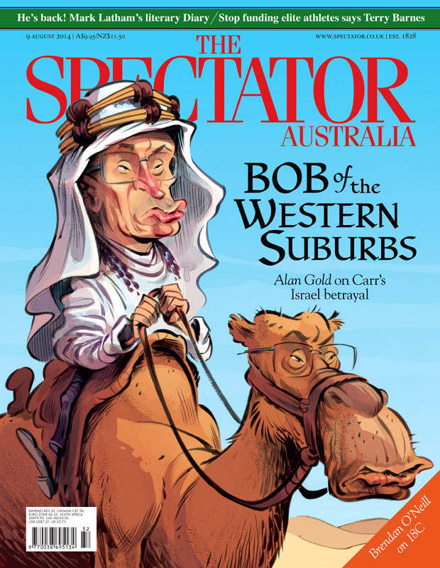 Bob Carr illustration for The Spectator Australia.  Concept by Rowan Dean.  Illustration © Anton Emdin 2014.  All rights reserved.