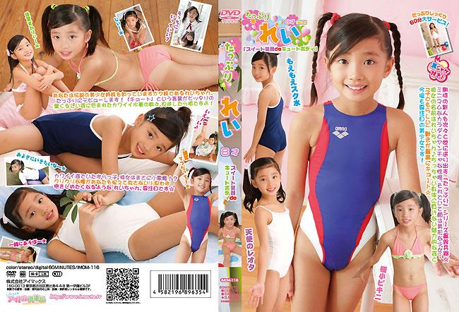IMOM-116