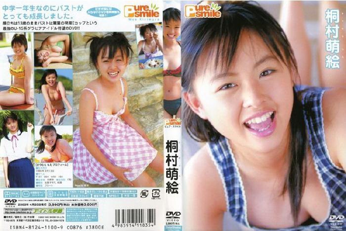 [TSDV-11835] 桐村萌絵 Pure Smile