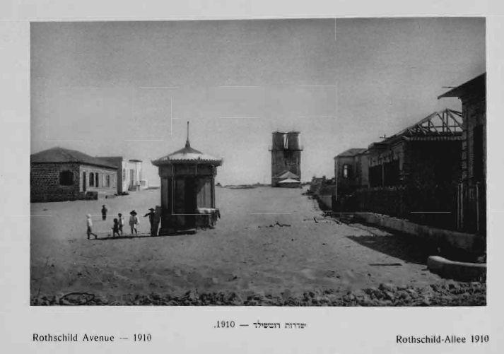 הקיוסק הראשון בתל אביב וברקע מפעל המים הראשון