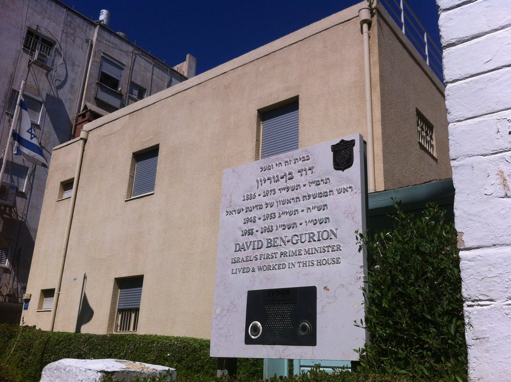 בית בן-גוריון. מוזיאון פתוח